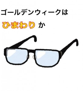 image1_8.jpeg