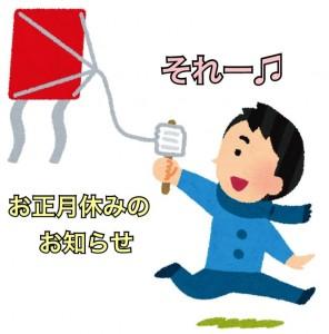 image1_3.jpeg