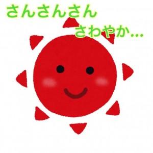 image1_7.jpeg