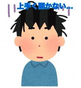 image0_4.jpeg