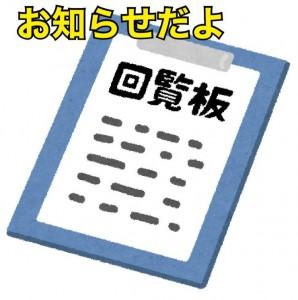 image0_2.jpeg